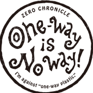one-way is no way!